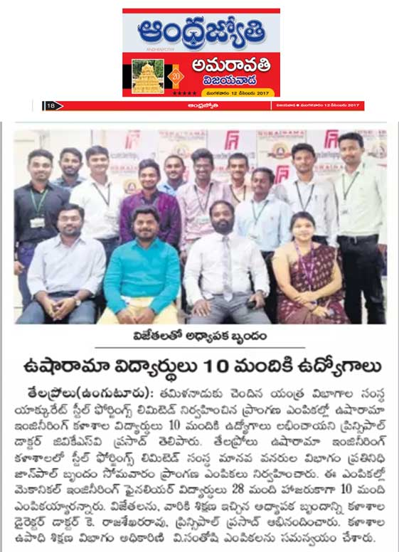 Andhrajyothi Paperclipping Accurate Steel Forgings Ltd Campus Drive Dec 2017