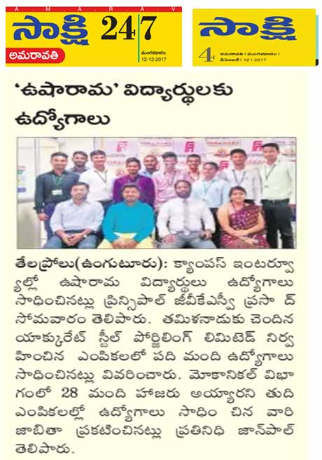 sakshi Paperclipping Accurate Steel Forgings Ltd Campus Drive Dec 2017