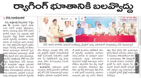 Awareness of Traffic Rules Program print media News