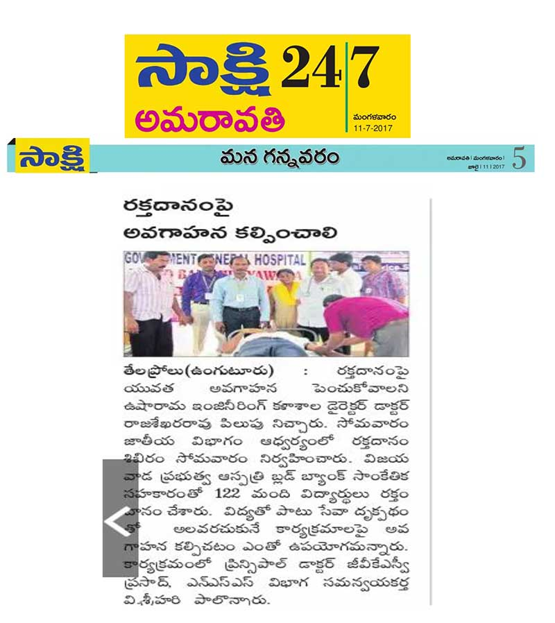 sakshi blood donation on july 10 2017 paper clipping