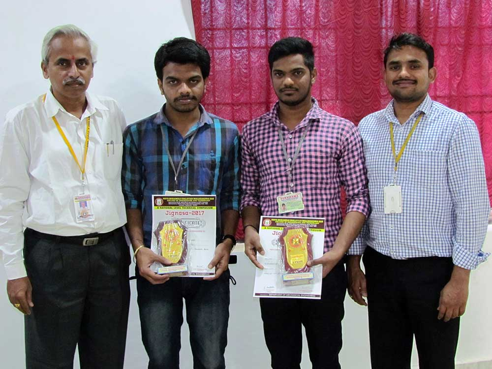 btech 3rd eee students got first prize in technical quiz 3