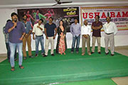 Eedu Gold Ehe Audio Release 5