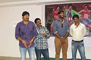 Eedu Gold Ehe Audio Release 7