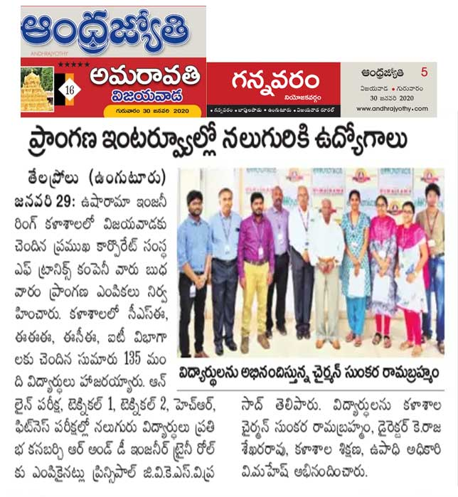 andhrajyothi efftronics campus placements 2020