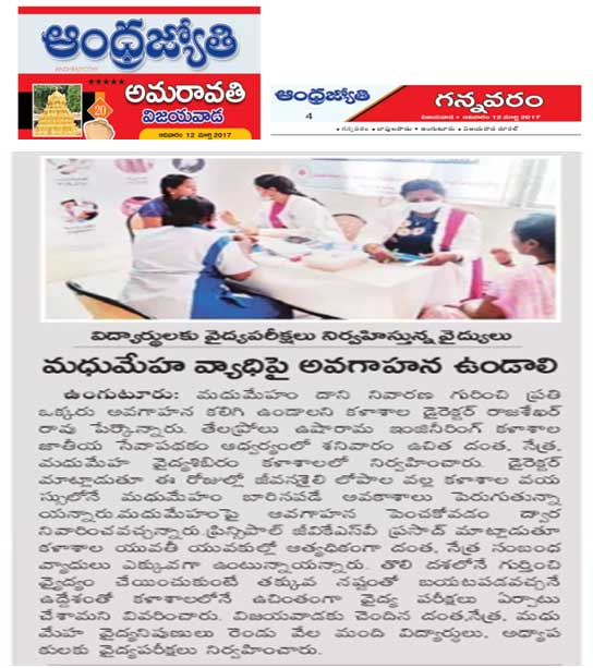 Andhra Jyothi free medical camp