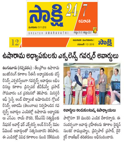 Eenadu print media article about Global Research Academy