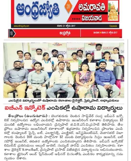 sakshi paper clipping ibeon infotech campus placement 2017