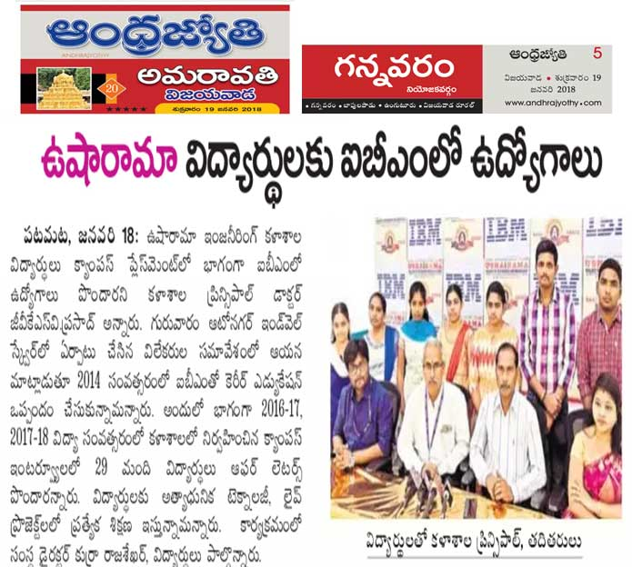 andhrajyothi-paperclipping-ibm-selected-students