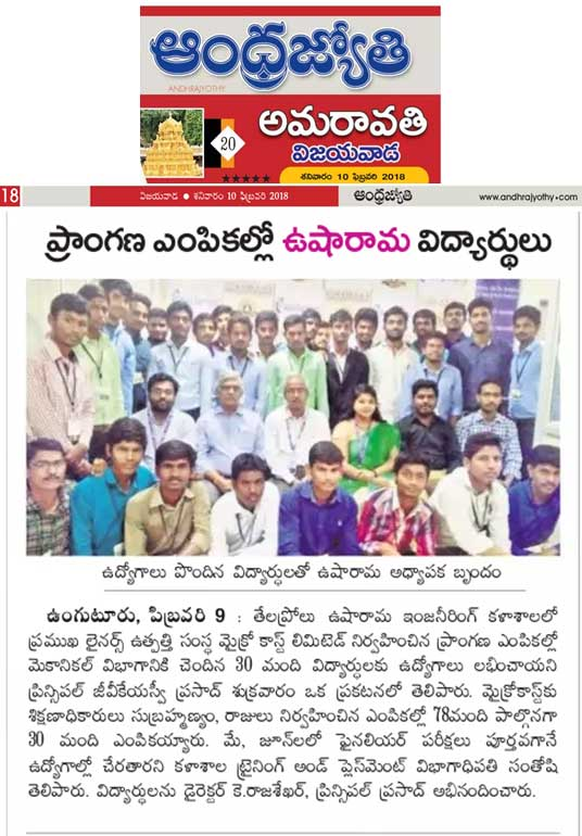 eenadu-paperclipping-micro-cast-campus-placement