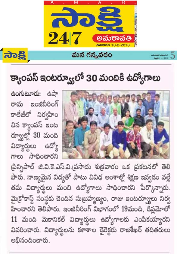 sakshi-paperclipping-micro-cast-campus-placement