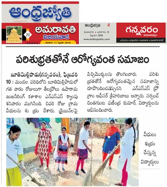 andhrajyothi-paperclipping-information-about-nss-programme