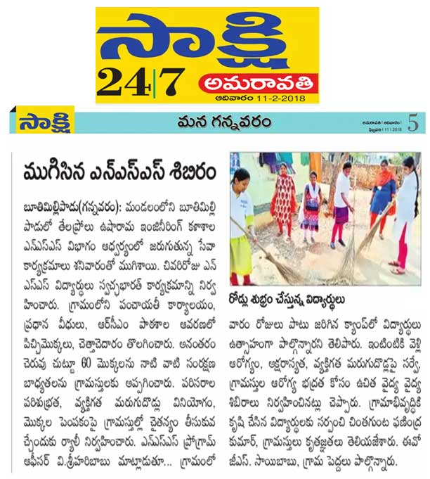 sakshi-paperclipping-information-about-nss-programme