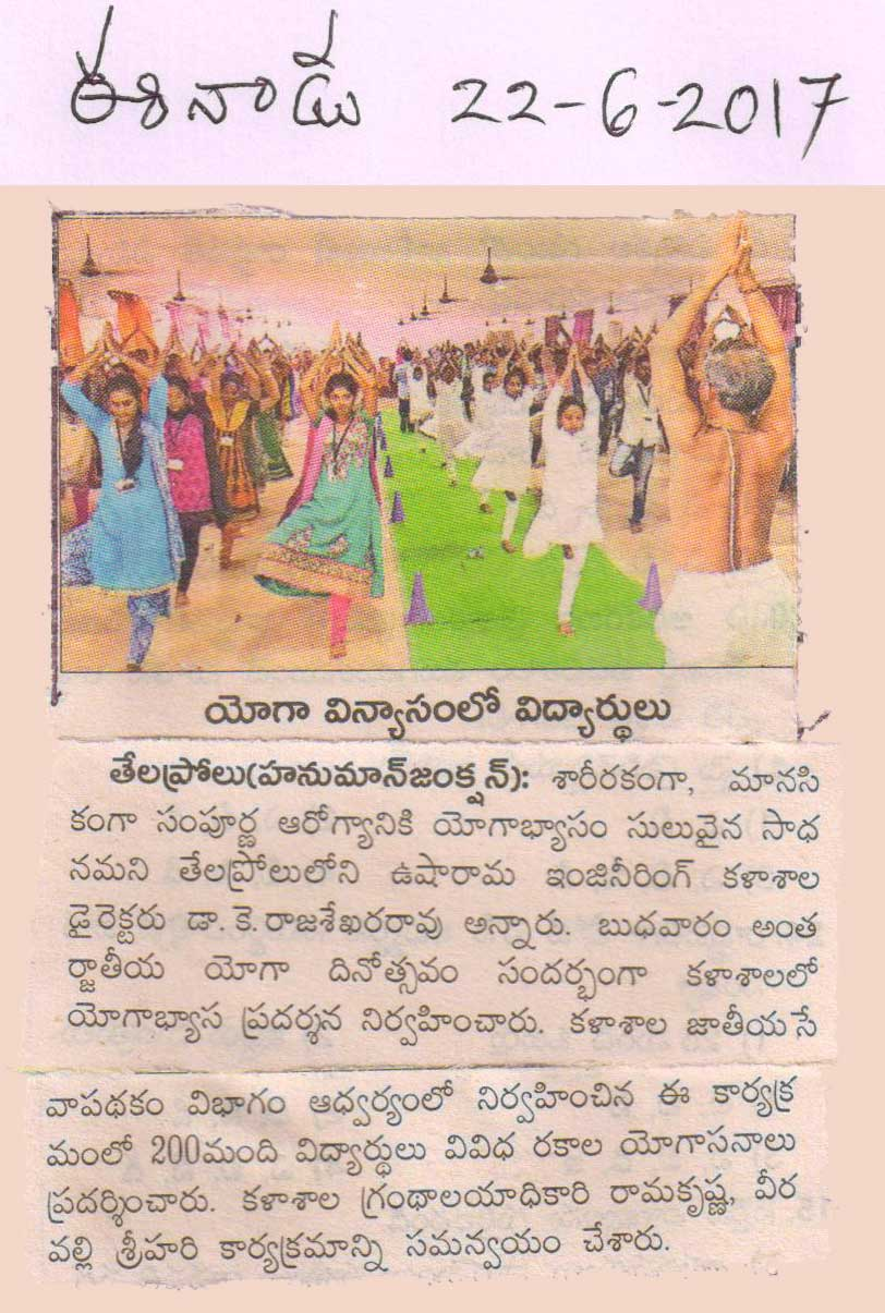 eenadu international yoga day 2017 paper clipping