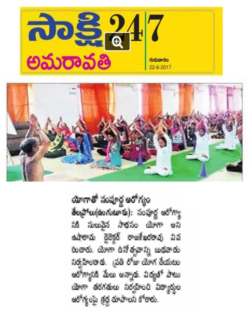 sakshi international yoga day 2017 paper clipping