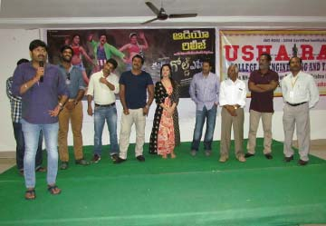 A K Entertainments Movie Eedu Gold Ehe Audio Function HIghlights at Usha Rama College
