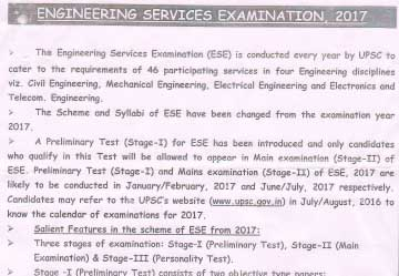 Engineering Services Examination, 2017