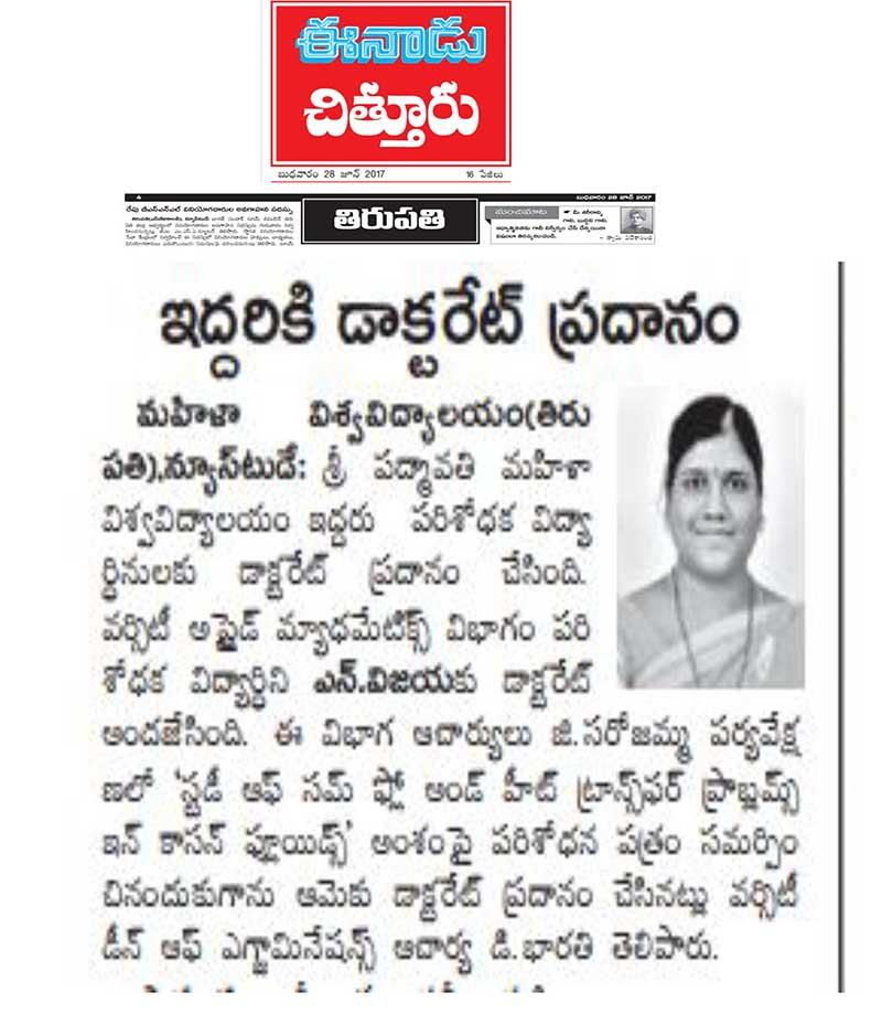 Eenadu Chittur paper Cliping on Doctorate Awarded to Nalliboina Vijaya Dep of Maths URCET