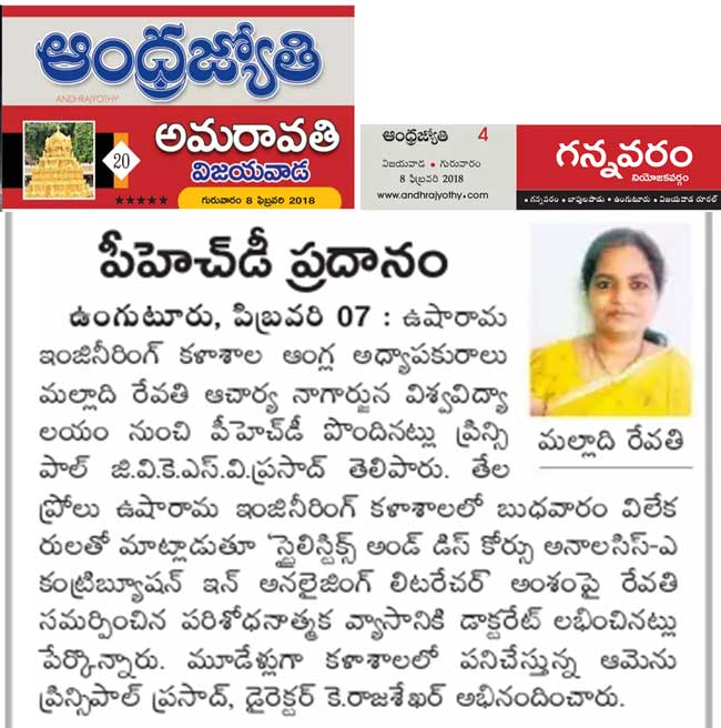 andhrajyothi-paperclipping-phd-awarded-from-anu-to-revathi-urce-english-department