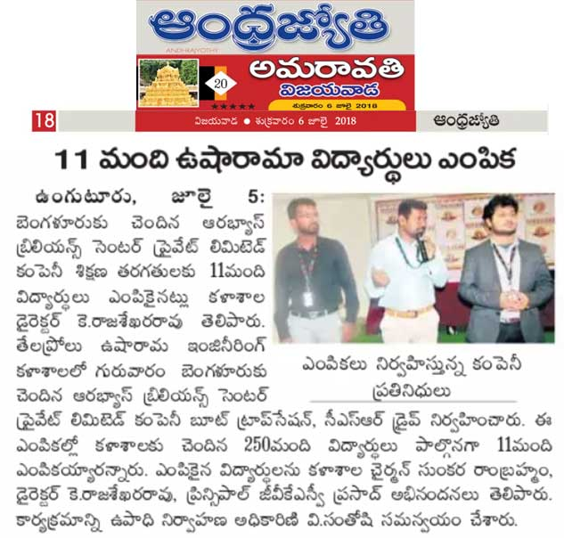 andhrajyothi-aradhya-brillance-center-campus-placement