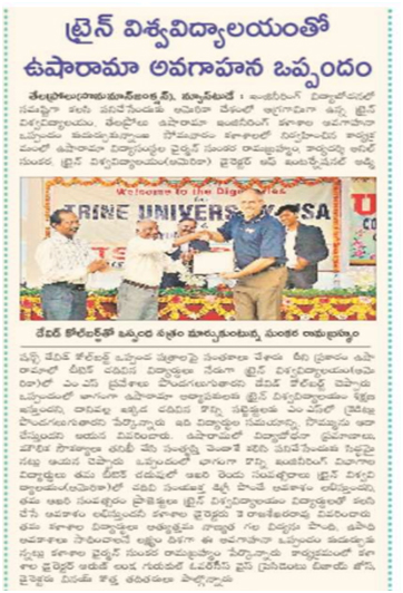 MoU with trine university 1