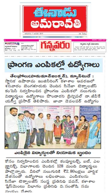eenadu-synage-technologies-campus-placement-1st-january-2017