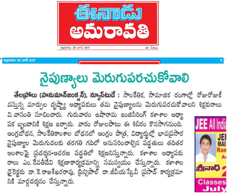 eenadu teaching staff skills development