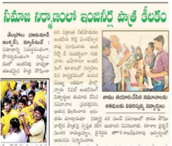 engineers-day-2016-celebrations-article-eenadu