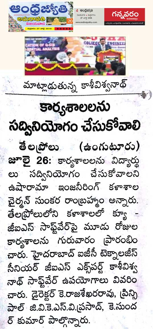 Seminar On Gis Technologies Andhrajyothi Paper Clipping