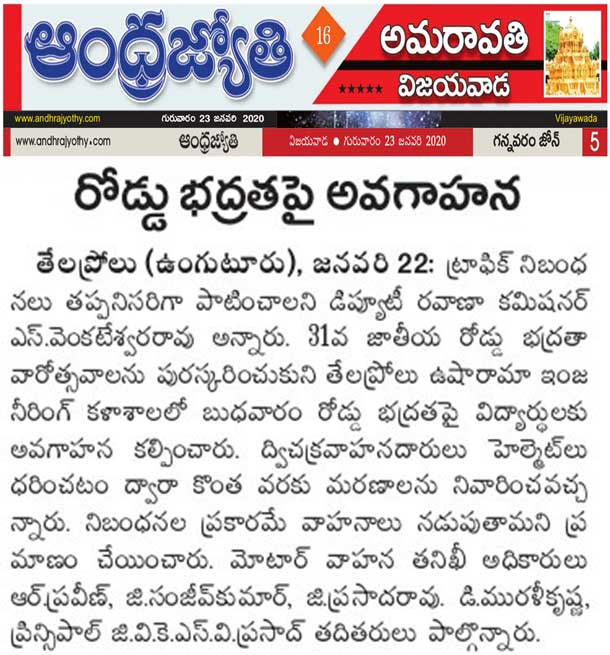 andhrajyothi national road safety week 2020