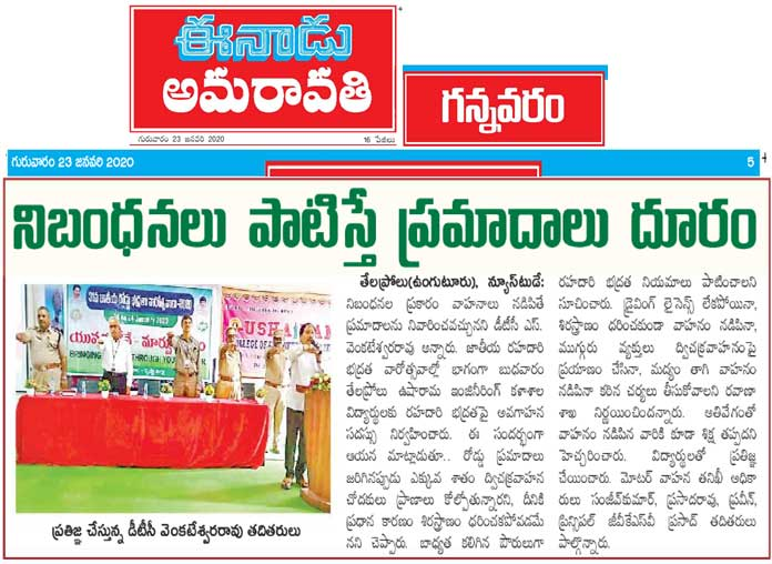 eenadu national road safety week 2020