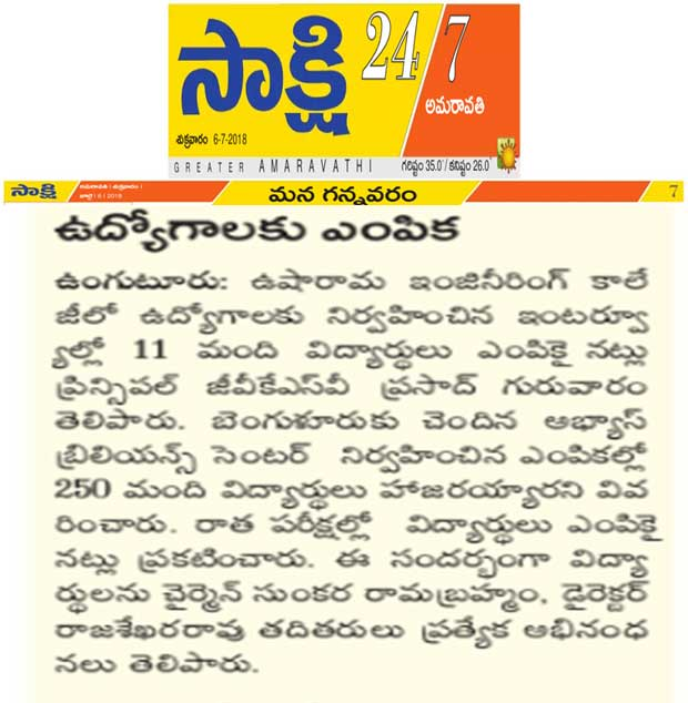 sakshi-aradhya-brillance-center-campus-placement