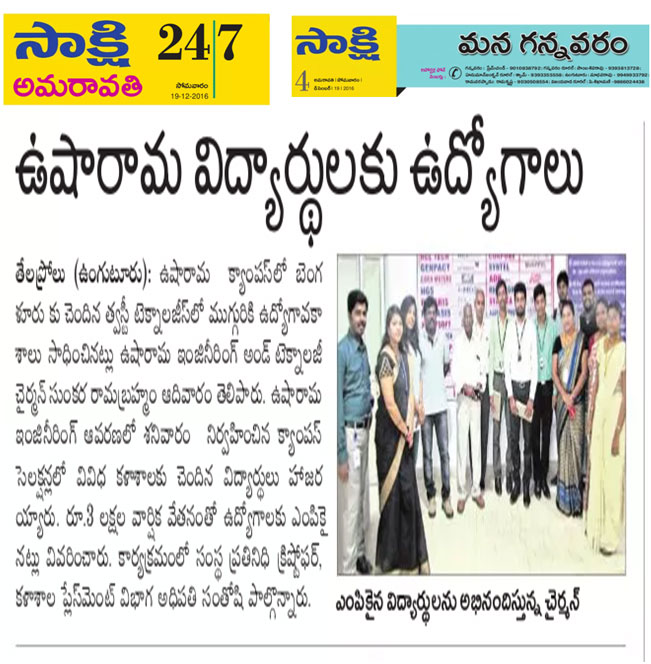 sakshi-campus-placement-tvashtri-technologies