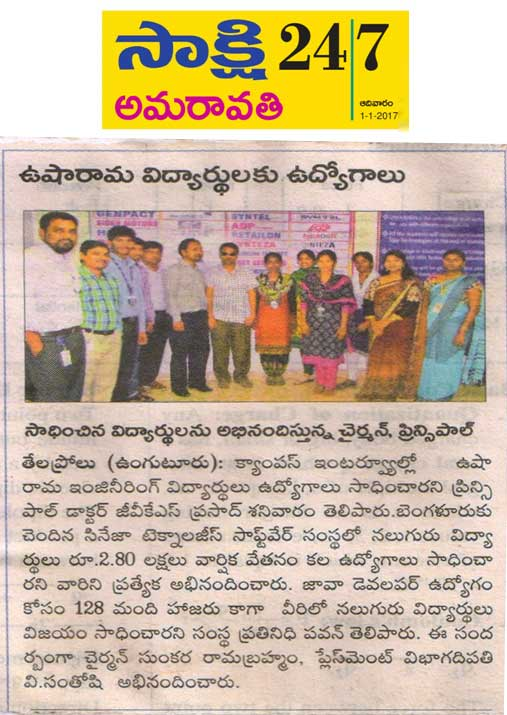 sakshi-synage-technologies-campus-placement-1st-january-2017