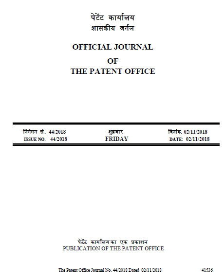 Govt journal of patent