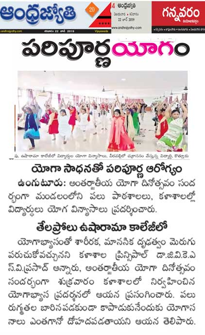 yoga day 2019 Andhrajyothi