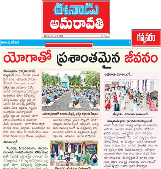 yoga day 2019 Eenadu