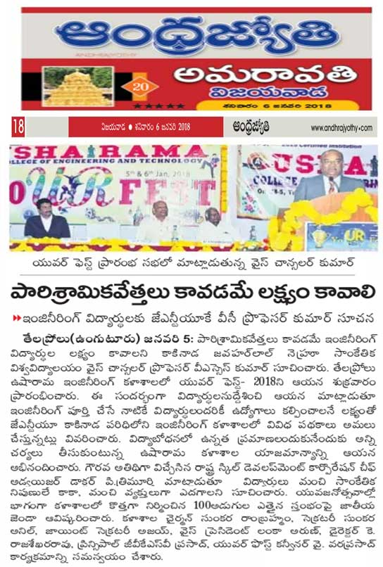andhrajyothi-paperclipping-yourfest2018